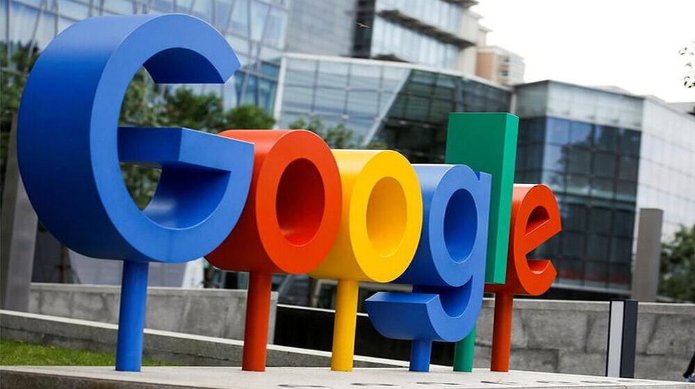 Google headquarter office
